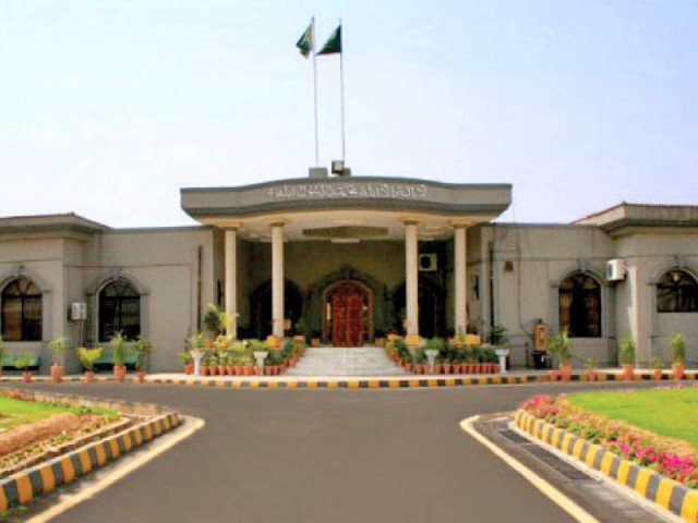 2008 earthquake: IHC seeks respond from Balochistan officials